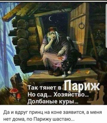 http://sd.uploads.ru/t/LWsJf.jpg
