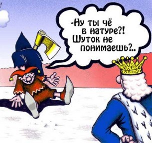 http://sd.uploads.ru/t/LnmiF.jpg