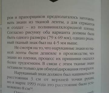 http://sd.uploads.ru/t/MI73W.jpg