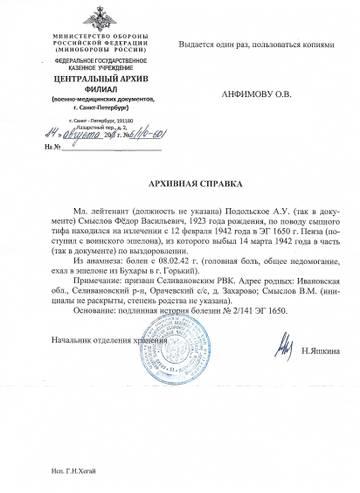 http://sd.uploads.ru/t/MZgN2.jpg