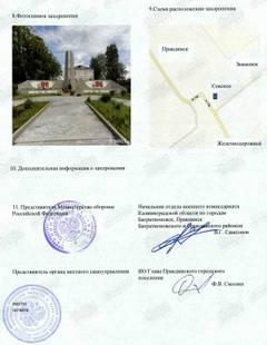 http://sd.uploads.ru/t/MdQUK.jpg