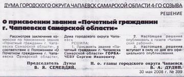 http://sd.uploads.ru/t/MfdeN.jpg