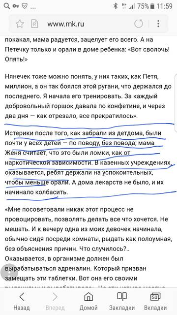 http://sd.uploads.ru/t/Mo3Ed.jpg