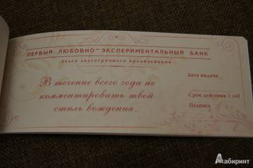 http://sd.uploads.ru/t/MrCd8.jpg