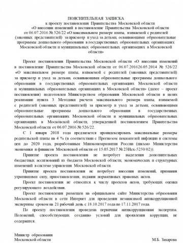 http://sd.uploads.ru/t/MyFf9.jpg