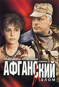 http://sd.uploads.ru/t/MzfEX.jpg