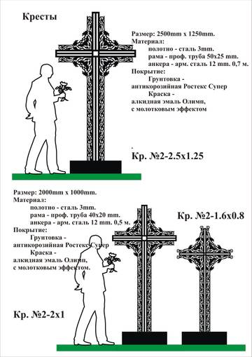 http://sd.uploads.ru/t/NJEzs.jpg