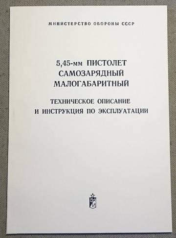 http://sd.uploads.ru/t/NYvJC.jpg