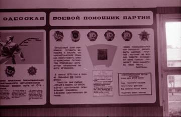 http://sd.uploads.ru/t/NeT2t.jpg