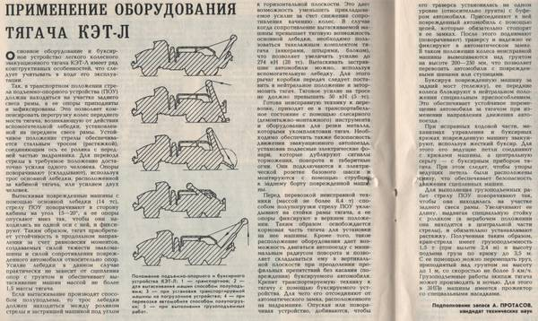 http://sd.uploads.ru/t/Nf03j.jpg