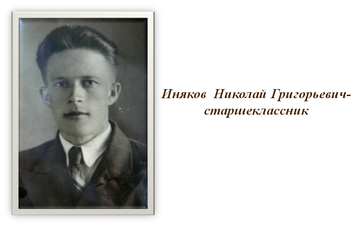 http://sd.uploads.ru/t/NnvFw.png