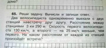 http://sd.uploads.ru/t/NsbUX.jpg