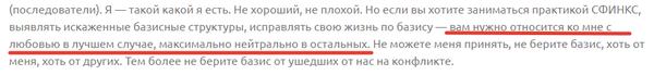 http://sd.uploads.ru/t/O5swZ.png