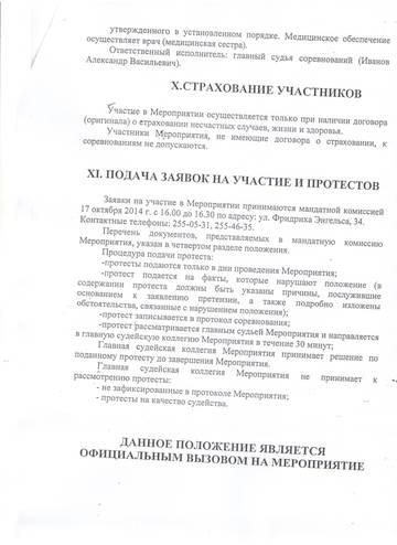 http://sd.uploads.ru/t/O7Gba.jpg