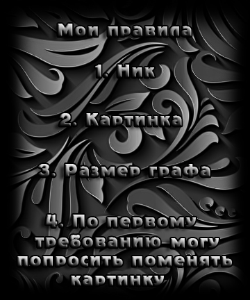 http://sd.uploads.ru/t/O7xsZ.jpg