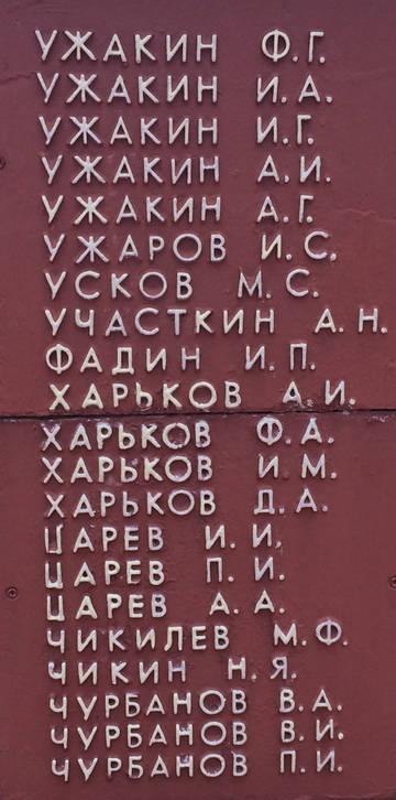 http://sd.uploads.ru/t/OHUFs.jpg