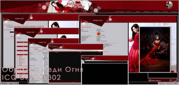 http://sd.uploads.ru/t/OKJ0y.jpg