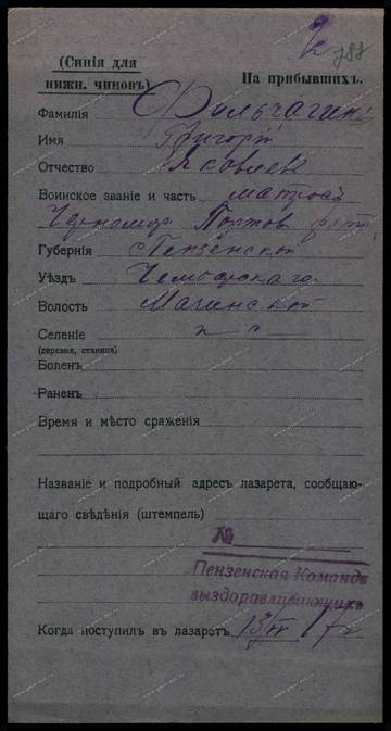 http://sd.uploads.ru/t/OYmD2.jpg