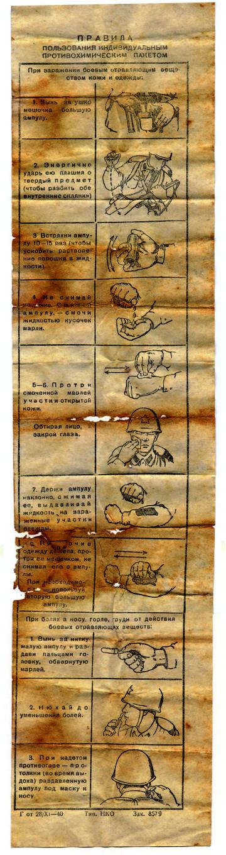 http://sd.uploads.ru/t/ObzQX.jpg