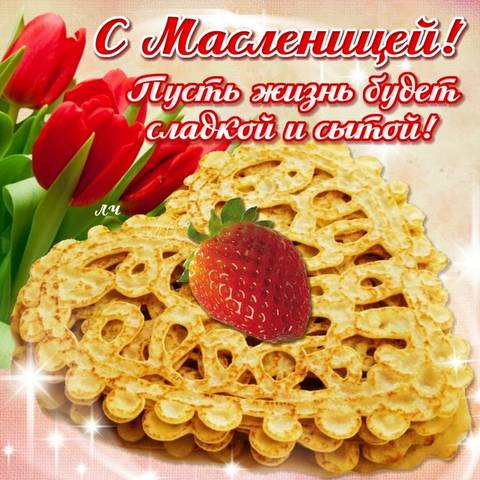http://sd.uploads.ru/t/OdYKE.jpg
