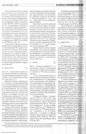 http://sd.uploads.ru/t/Og17S.jpg
