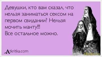 http://sd.uploads.ru/t/Oo8PN.jpg