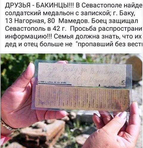http://sd.uploads.ru/t/OobwM.jpg