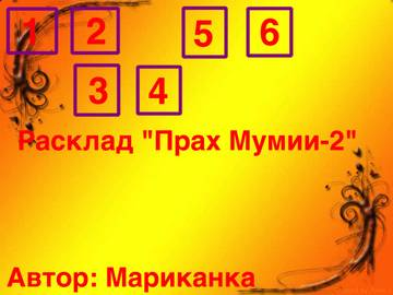 http://sd.uploads.ru/t/OzLWo.jpg