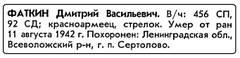 http://sd.uploads.ru/t/Ozb1X.jpg