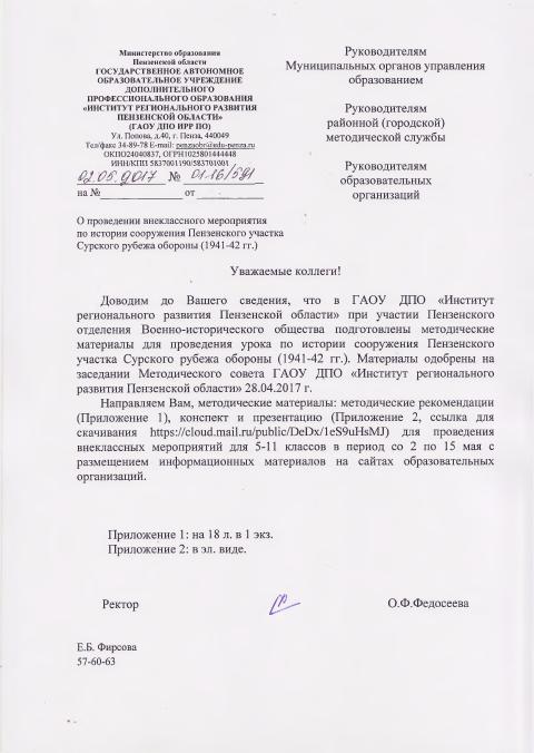 http://sd.uploads.ru/t/P01YX.png