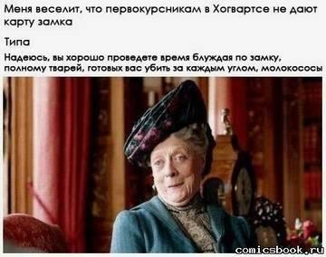 http://sd.uploads.ru/t/P1EbC.jpg