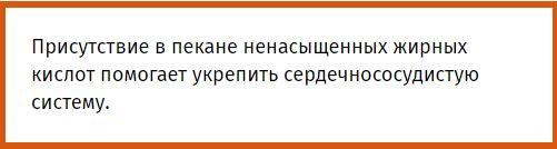 http://sd.uploads.ru/t/P2sWm.jpg