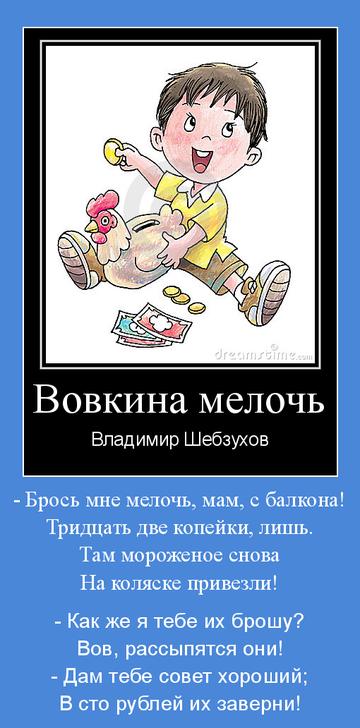 http://sd.uploads.ru/t/P31nc.png