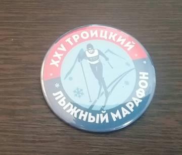http://sd.uploads.ru/t/PIbu7.jpg
