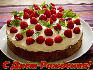 http://sd.uploads.ru/t/PKM8c.jpg