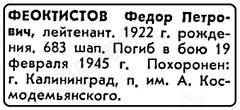 http://sd.uploads.ru/t/PYoyT.jpg