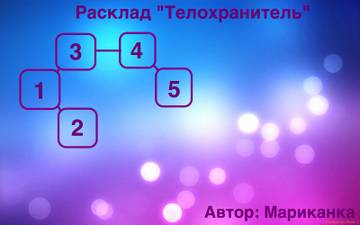 http://sd.uploads.ru/t/PfUWm.jpg