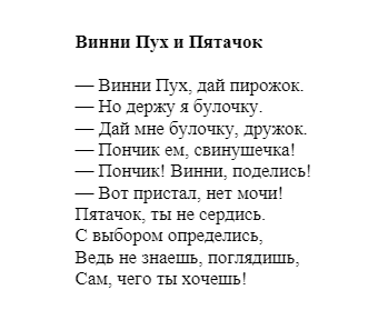 http://sd.uploads.ru/t/PkVtE.png