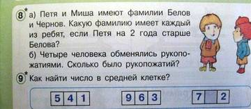 http://sd.uploads.ru/t/Pp3Hv.jpg