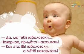 http://sd.uploads.ru/t/PqMeZ.jpg