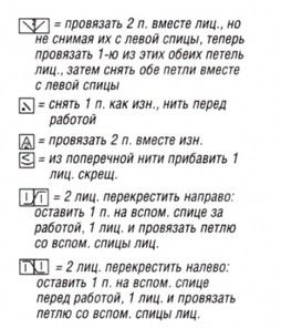 http://sd.uploads.ru/t/Q5I6P.jpg