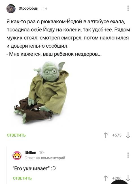http://sd.uploads.ru/t/QBEyh.jpg