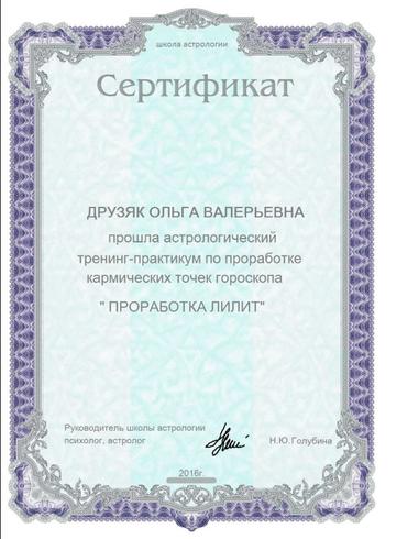 http://sd.uploads.ru/t/QCEnM.png