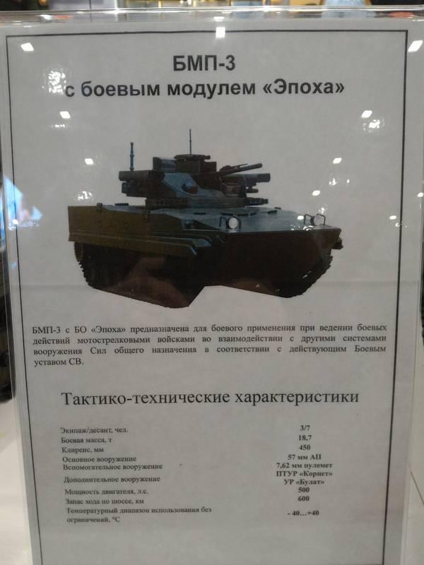http://sd.uploads.ru/t/QDRv6.jpg