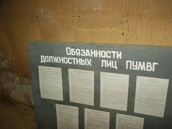 http://sd.uploads.ru/t/QaFOt.jpg