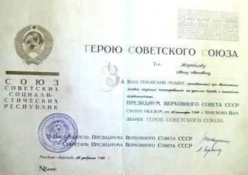 http://sd.uploads.ru/t/Qemd9.jpg