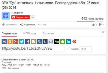 http://sd.uploads.ru/t/QkeOd.jpg