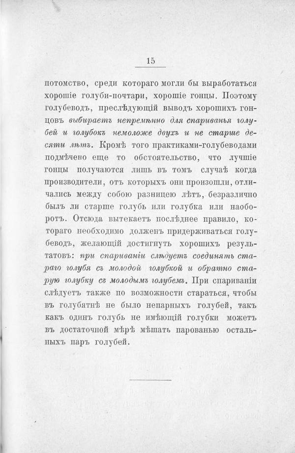 http://sd.uploads.ru/t/QqLHo.jpg