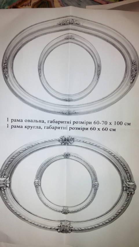 http://sd.uploads.ru/t/QwNoE.jpg