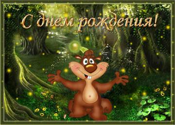 http://sd.uploads.ru/t/Qz3g5.jpg